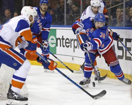 Ladd gets go-ahead goal in third, Islanders beat Rangers 3-2 (Mar 22, 2017)