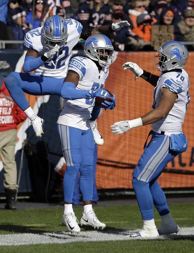 Lions put safety Tavon Wilson on injured reserve
