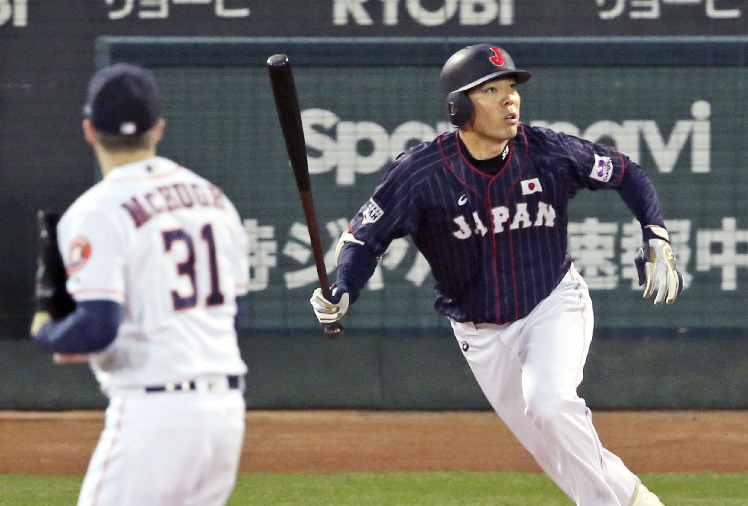 Japan rallies to beat MLB All-Stars 5-3 to lead series 3-1